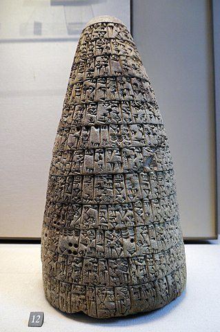 Jeden z 8 najstarszych zapisów historycznych na świecie