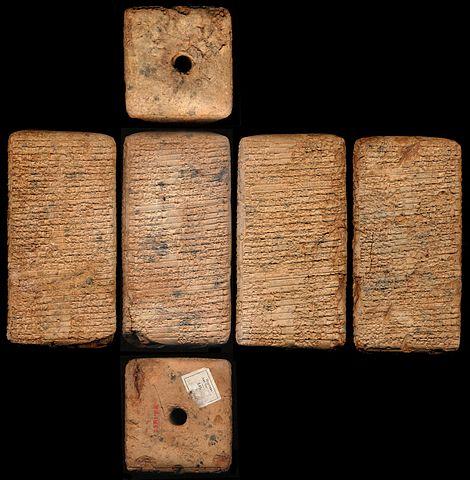 Czworostronna gliniana pryzma z sumeryjskim hymnem